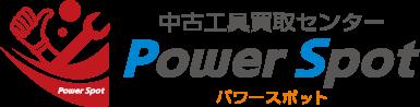 中古工具買取センター Logo