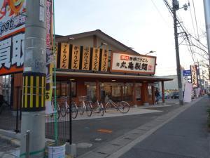 岡山市 北区 高柳 西町 丸亀製麺