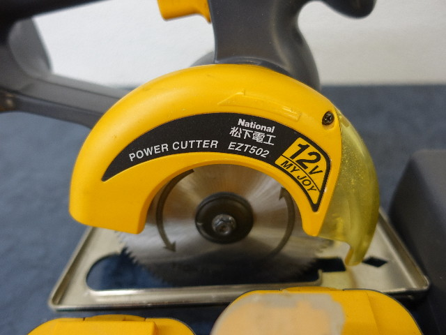 松下電工 EZT502 POWER CUTTER