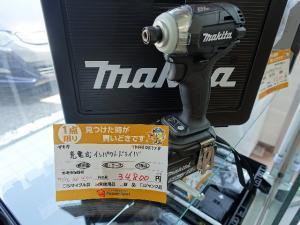マキタ 充電式インパクトドライバー TD148DRTXB