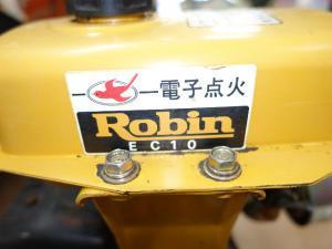 Robin EC10 電子点火