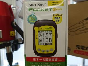 ShotNavi Pocket neo