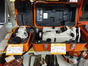 Nikon オートレベル工具 AZ-2 NE-10C