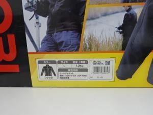 リョービ 充電式ヒートジャケット