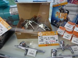 meiji スプレーガン F-ZERO PIA RS05 エアブラシ