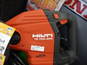 HILTI TE700-AVR ハンマードリル