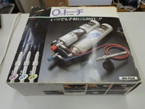 小型酸素溶接バーナー O2トーチ OT-3000