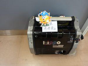 HONDA 発電機 EB550 hippo