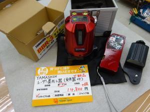 YAMASINSEIKYO レーザーマスタープロ NEW MP2G