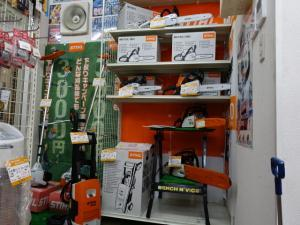 STIHL MS170C MS150TC-E MS193C-E RE88 FS120 FC55C
