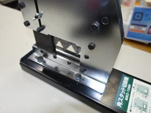 マーベル MSC-1065 角スタッド切断機