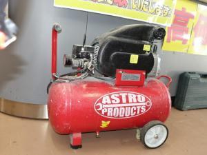 アストロプロダクツ エアーコンプレッサー AP 39L