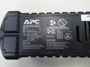 雷ガードタップ&電源バックアップ BE325-JP