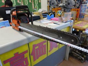 ハスクバーナチェンソー 371XP オレゴン チェーンソー替刃 ソーチェーン