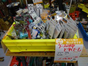 新品 ハンドツール ワゴンセール 1000円均一