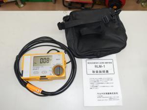 RLM-1 フレキシブル 漏れ電流計 ロゴスキーリークメーター