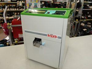 水田工業(株) ライスパワー シルバー精米機 K-60