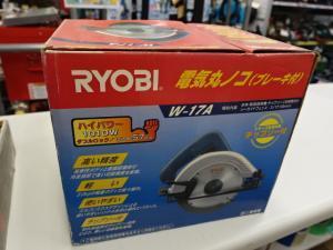 RYOBI リョービ 電気丸ノコ ブレーキ付き W-17A