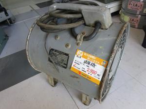 サンキ ポータブルファン 送風機 PF-281