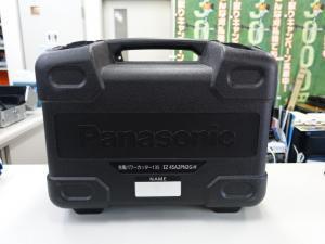 パナソニック【Panasonic】充電パワーカッター 18V 3.0Ah EZ45A2PN2G-H