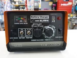 セルスター バッテリーチャージャー CC-2200DX スターター機能付