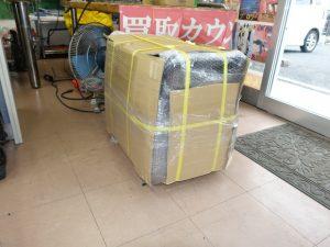 新ダイワ やまびこ 防音型インバーター発電機 2.8kVA IEG2800M