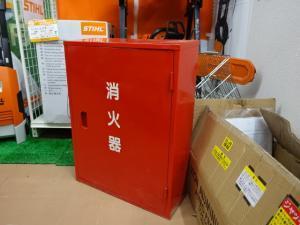 消火器 ボックス