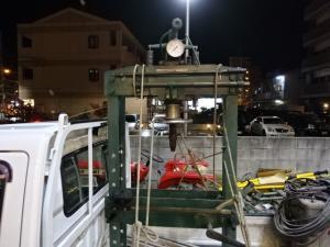 Hydraulic Press 油圧プレス