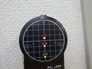 ナショナル 松下電工 壁うらセンサー EZ380B