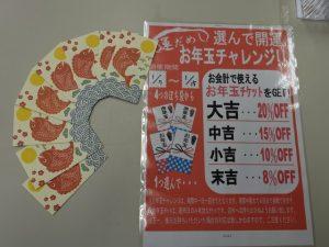 岡山県最安値 新品38%OFF 更に最大20%オフします。