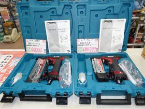 マキタ 高圧フィニッュ AF551H 高圧ピンタッカー AF501HP