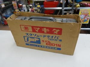 makita マキタ スクリュードライバー テクス用 6801 N