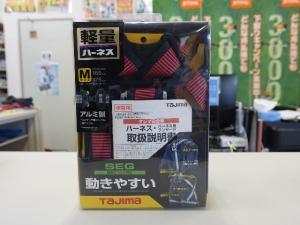 岡山店です。 岡山市のお客様から、未開封タジマ 軽量 ハーネスZAM ライン赤 ZAM-LRE Mサイズ を、買取りさせて頂きました。