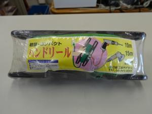 岡山店です。 岡山市のお客様から、日動工業 ハンドリール アース・過負荷漏電保護専用 ソフト電線使用 10m HR-EK102-緑を、買取りさせて頂きました。