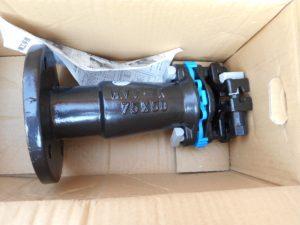 岡山店です。 岡山市のお客様から、新品 水道管のつなぎ パイプ 接続 スッポンMジョイント MVF-K75X50を買取りさせて頂きました。