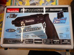 岡山店です。 岡山市のお客様から、新品 マキタ makita ペンインパクトドライバー 未使用品 TD022DSHXB 軽量 手締機能付きを買取りさせて頂きました。