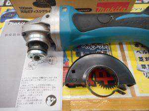 岡山店です。 岡山市のお客様から、マキタ 14.4V 充電式 ディスクグラインダー GA400DZ 本体のみを買取りさせて頂きました。