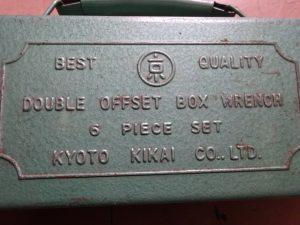岡山店です。 岡山市のお客様から、kyoto kikai KTCめがねレンチ 6本 セット を買取りさせて頂きました。