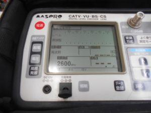 岡山店です。 岡山市のお客様から、美品 マスプロ電工 デジタルレベルチェッカー LCN2 CATV VU BS CS (MASPRO DIGITAL LEVEL CHECKER LCN2)を買取りさせて頂きました。