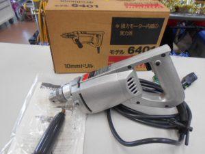 岡山店です。 岡山市のお客様から、マキタ 電気ドリル 10mm モデル 6401を買取りさせて頂きました。