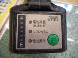 岡山店です。 岡山市のお客様から、ナショナル 充電全ねじカッター EZ3560 中古品を買取りさせて頂きました。