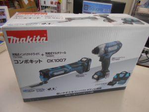 岡山店です。 岡山市のお客様から、マキタ コンボキットCK1007 充電式インパクトドライバTD110D+充電式マルチツールTM30Dセットを買取りさせて頂きました。