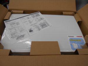 岡山店です。 岡山市のお客様から、Panasonic 住宅分電盤 コスモパネル コンパクト21 新品 ブレーカー 分電盤 BHS87263を買取りさせて頂きました。