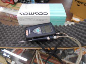 岡山店です。 岡山市のお客様から、新コスモス電機 XP-3110 可燃性ガス 可燃性溶剤濃度測定 警報美品を買取りさせて頂きました。