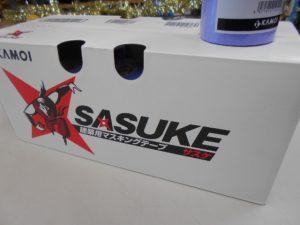 津山店です。 津山市のお客様から、マスキングテープ 建築 塗装用 カモ井 sasuke 50mm X 18m 20巻を、買取らせて頂きました。