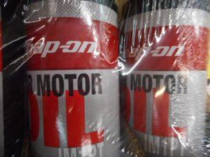 岡山店です。 岡山市のお客様から、スナップオン PW エアーモーターオイル IM1PT エアーツール用 エアー工具用6本セットを買取りさせて頂きました。
