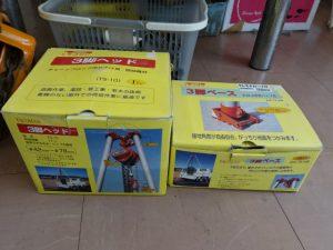 岡山店です。 岡山市のお客様から、未使用 荷役機器のタコマン 3脚ヘッド TS-10 ベース TS-20Bを買取りさせて頂きました。