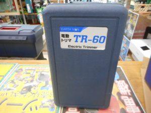岡山店です。 岡山市のお客様から、EARTH MAN 電動トリマー TR-60を買取りさせて頂きました。