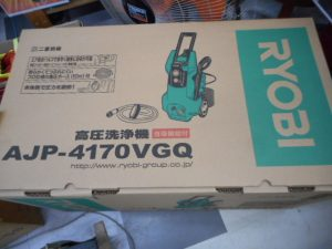 津山店です。 津山市のお客様から、リョービ RYOBI 高圧洗浄機 AJP-4170VGQ 未使用品を、買取らせて頂きました。