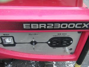 岡山店です。 岡山市のお客様から、ホンダ 発電機 100V EBR-2300CXを、買取りさせて頂きました。